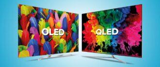 qled или oled